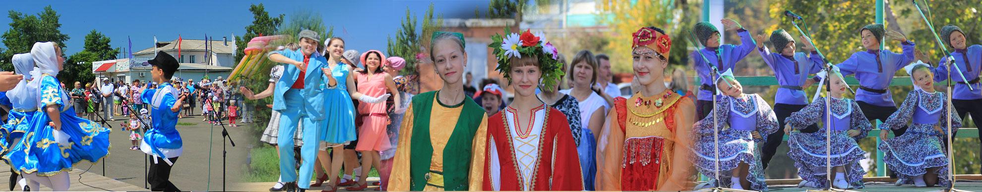 Управление культуры Курагинского района
